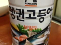 penguinサバ