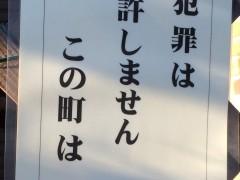 yurusima