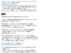 スクリーンショット 2014-08-18 11.20.24