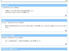 スクリーンショット 2015-01-11 19.34.35