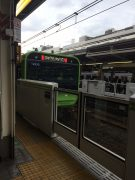 yamanote_new